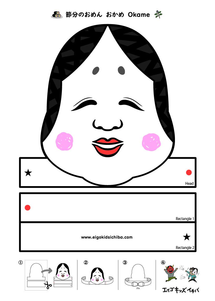 エイゴキッズイチバ指導者向け子ども英語教材販売・通販無料ワークシートイラスト