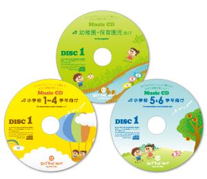 指導者向け子ども英語教材販売・通販英語の歌