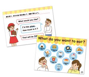 指導者向け子ども英語教材販売・通販