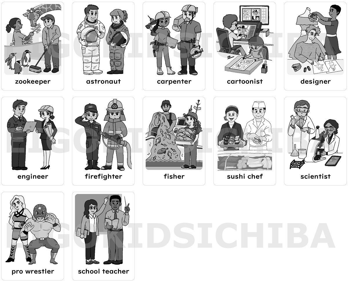 【エイゴキッズイチバ】指導者向け子ども英語教材販売・通販-英語の歌CD